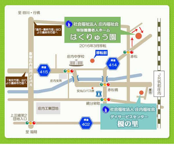 はくりゅう園アクセスマップ
