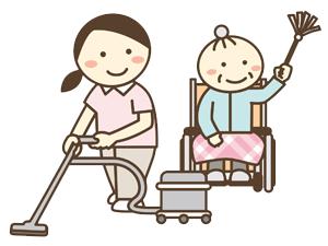 掃除や洗濯、食事の準備などの生活援助